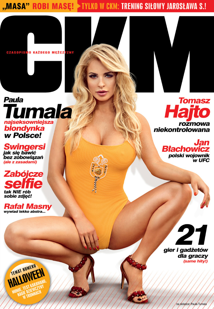 Paula Tumala