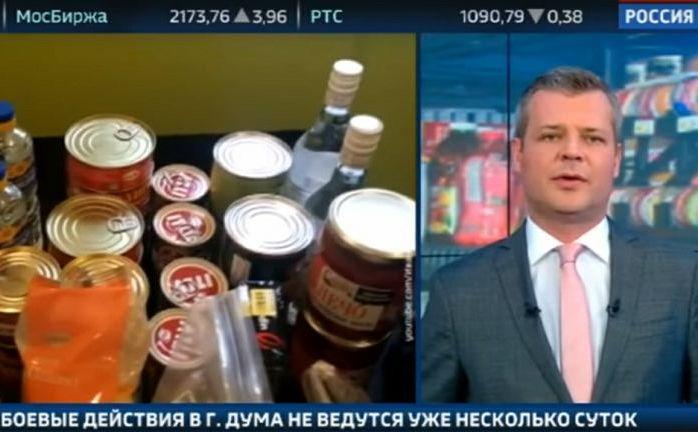 Program Rossija 24 / screen