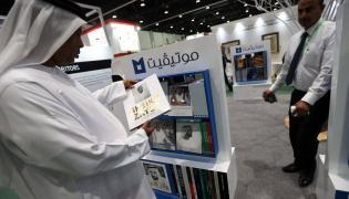 Międzynarodowe Targi Książki w Abu Zabi