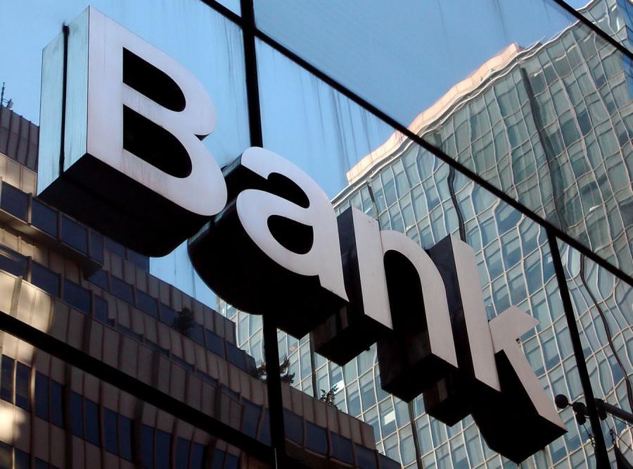 Zagraniczne banki znikną z Polski