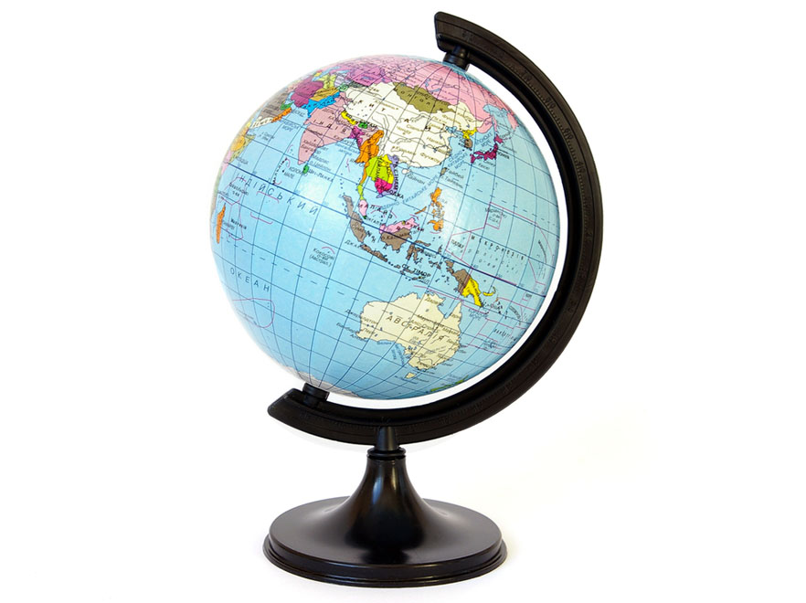 Matura 2012. Jakie studia po maturze z geografii?