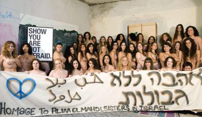 Izraelki sfotografowały się nago w obronie egipskiej blogerki