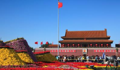 Stolica Chin - Pekin