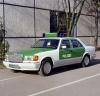 Seria 126 (1979-1991)