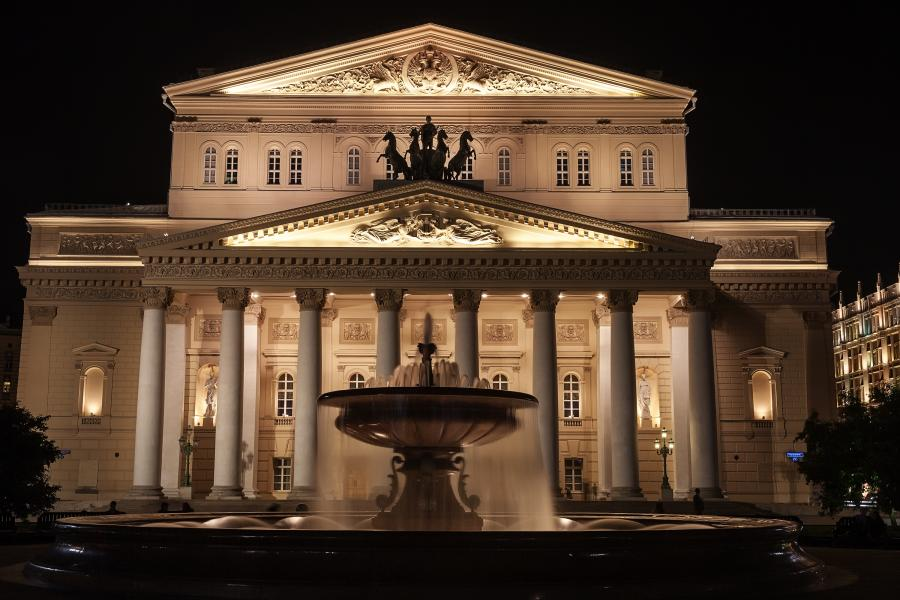 Teatr Bolszoj w Moskwie
