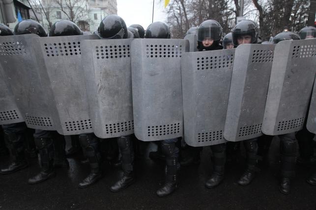 Oddziały ukraińskiej milicji