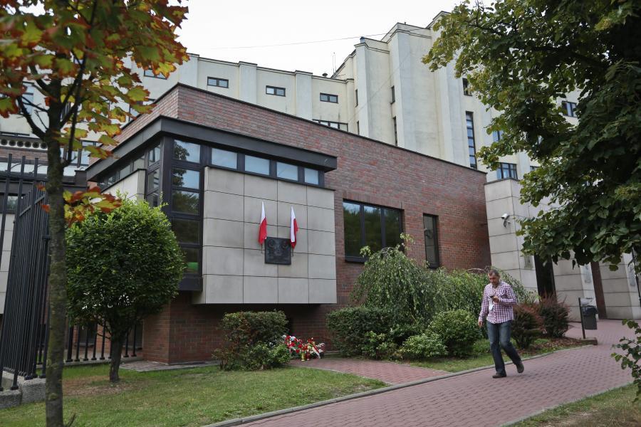 Budynek PWPW