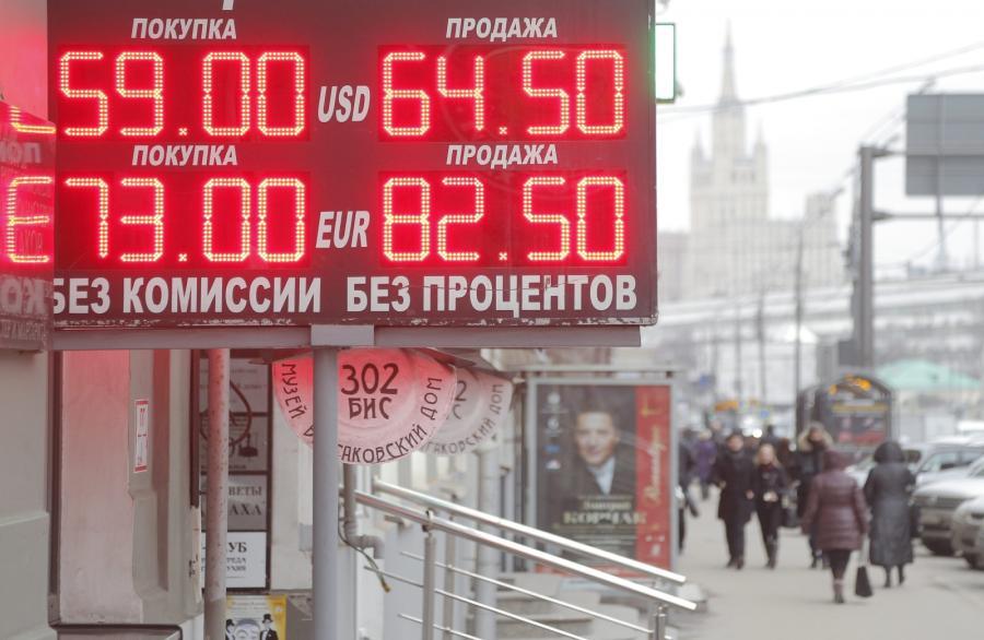 Kantor i kursy walut w Rosji