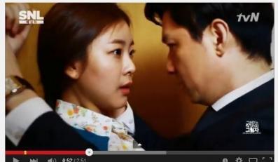 """koreańska parodia """"50 twarzy Greya"""""""
