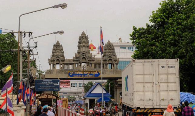 Gorąco, daleko, tanio. Kambodża - kraj na końcu świata. [RELACJA]