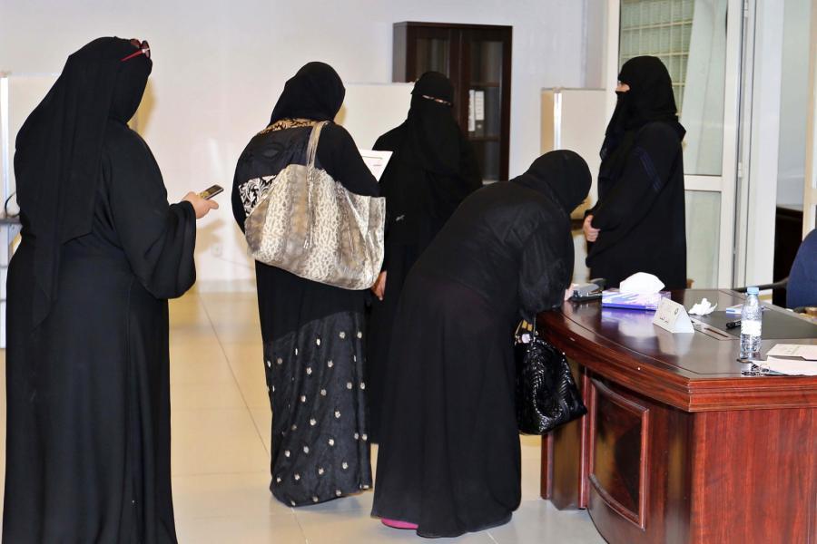 Arabia Saudyjska: Kobiety głosują w wyborach