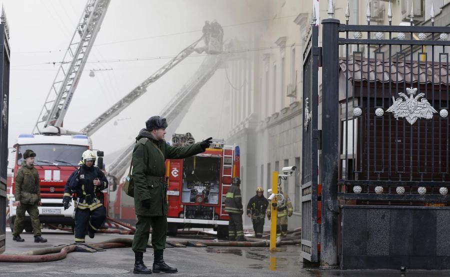 Moskwa: Pożar w budynku ministerstwa obrony