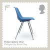 Krzesło z tworzywa sztucznego, lata 60.